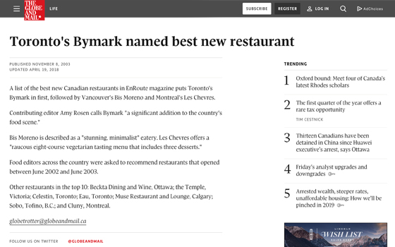 Bymark Globe and Mail feature
